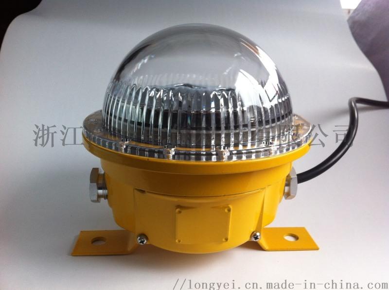 【固态LED防爆灯】固态免维护防爆灯光效节能防爆灯