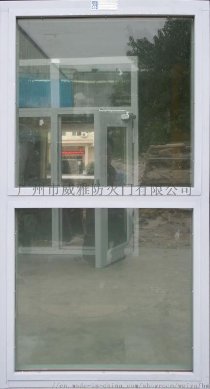 广州钢质隔热防火窗加工定制