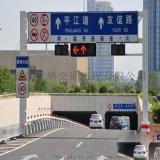 道路交通标志牌 PVC反光安全标示牌 道路指示牌