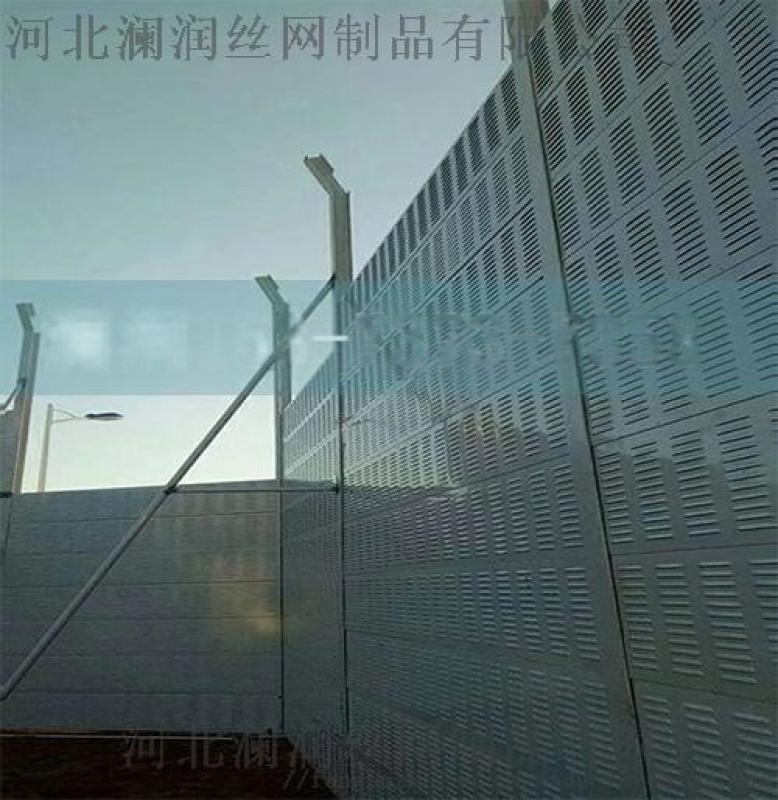 高架橋樑鍍鋅金屬隔音屏障 南木林高架橋樑鍍鋅金屬隔音屏障設計生產安裝