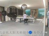 化大阳光新房除甲醛公司室内装修治理