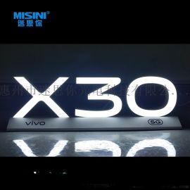 X30发光字vivo桌面发光字