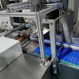 全自动膜包机 厂家直销全自动热收缩包装机