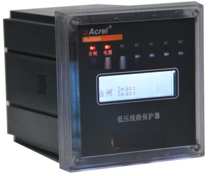 零序断相漏电流保护装置 安科瑞ALP220-100