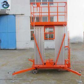 尚和龙SJYL6-300-2铝合金升降机