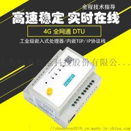 西安485/232串口转以太网DTU设备厂家价格