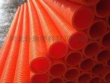 MPP電力管電力管廠家河北MPP波紋管MPP電力管