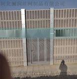 室外隔音擋板 鬆桃苗族自治室外隔音擋板設計安裝