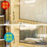 北京智能调光玻璃,电子电控雾化玻璃,液晶调光膜