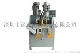 广东深鑫伺服钻孔攻丝一体机压铸件油压
