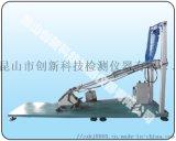 划船器動態耐久試驗機  CX-8167