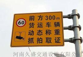 晋城交通标志牌f杆 交通标志牌铝板