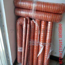 红色矽胶管玻纤耐高温风管