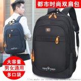 USB充電商務電腦包休閒簡約學生書包時尚大容量旅行