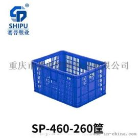 菜篮子塑料筐多少钱一个四川厂家