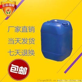 双辛癸烷基二甲基氯化铵厂家原料