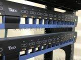 智能综合布线管理系统电子配线架端口管理软件