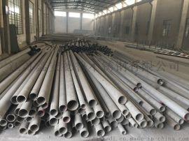 304不锈钢管现货网