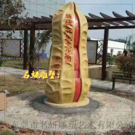 一件匠心独运玻璃钢花生雕塑仿真模型展示果蔬文化产业