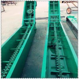 防尘埋刮板输送机 沙子刮板运输机qc