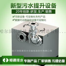 地下室污水提升设备、生活污水提升设备WSP系列
