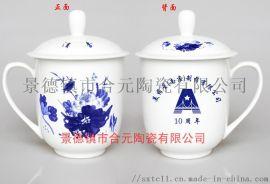 订制周年校庆礼品陶瓷茶杯,学校庆典活动纪念品杯子