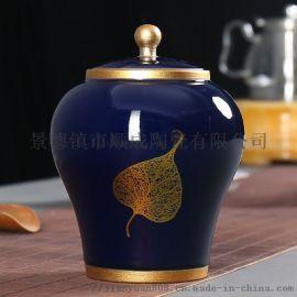 景德镇陶瓷罐子定做厂家 密封性好的陶瓷罐子