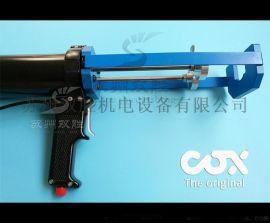 进口英国COX双组份气动胶枪