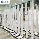 鄭州超聲波體檢機/身高體重測量儀
