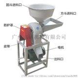 廣州23型粉碎機 稻穀稻殼磨粉機 飼料粉碎機