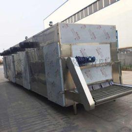 野菊花干燥设备 多层网带式连续式烘干机