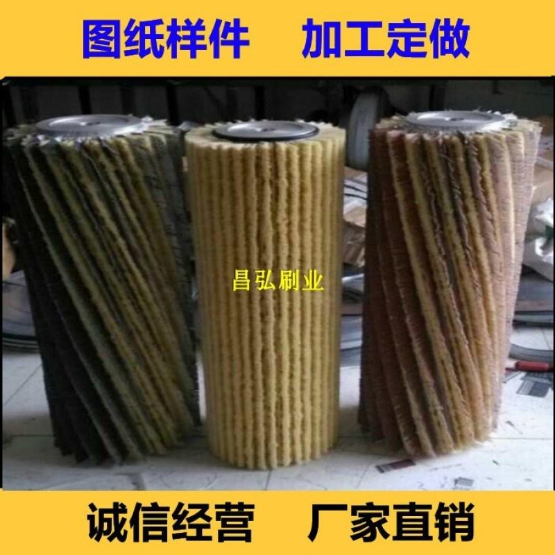 厂家直销条刷长条线斜辊抛光剑麻轮竹签砂布
