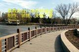 重慶防腐木价格|重慶防腐木地台地板厂家