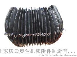 山东奥兰生产专用圆形防护罩