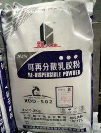粘接砂浆配方xdd-502胶粉