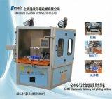 全自动文具尺丝印机  GS400-Y2 丝印机厂家