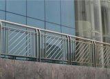 鑫榮五金製品提供不鏽鋼護欄XR-21001