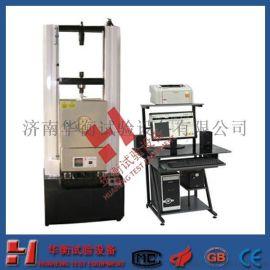 铝合金防静电地板压力试验机(铝合金地板电子  试验机)