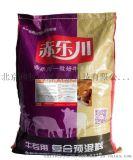 吉林犊牛预混料