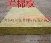 沈阳高密度岩棉保温板阻燃岩棉板常年供应