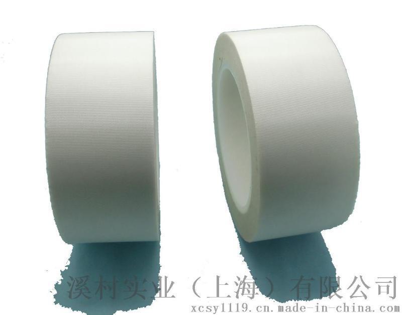單面玻璃布 單面膠 50mm*30m
