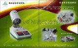 新款【SFY-6型】固含量快速测定仪