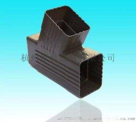 PVC集水檐沟屋面落水系统