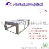 专业生产钣金加工 激光切割制品 不锈钢制品加工