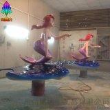 仿真海洋生物玻璃钢雕塑定制 魔鬼鱼与美人鱼海洋主题公园工艺品