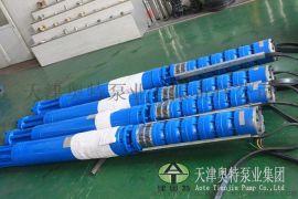 QJT大型潜水泵-深井提升用泵-  消防大扬程高流量潜水泵供应
