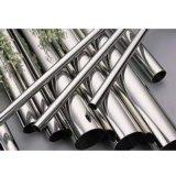 201不鏽鋼管 大量現貨供應 耐高溫不鏽鋼管
