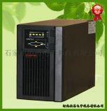 【河北山特UPS电源销售】CASTLE UPS电源,河北CASTLE UPS电源价格
