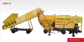 民乐SPB7-G湿式混凝土喷射机配上料搅拌机