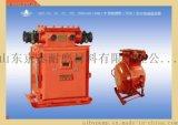 安立泰QBZ礦用防爆電磁起動器品質保證